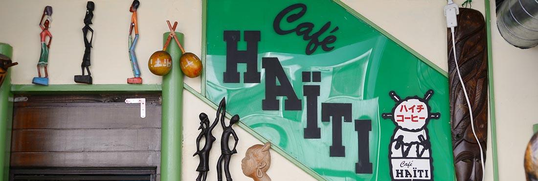 Café HAITI