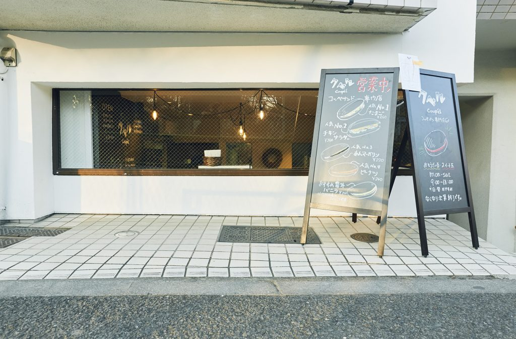 0117_Hnk_繧ッ繝倥z繝ォ_3982
