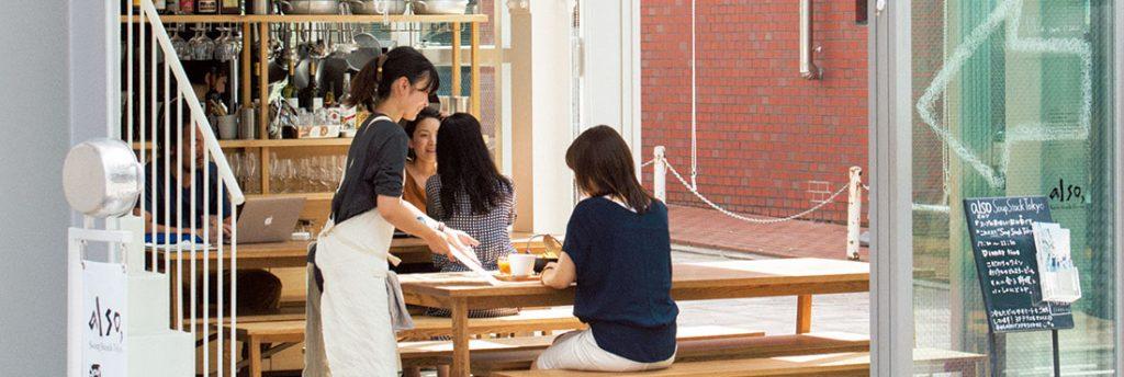 also Soup Stock Tokyo