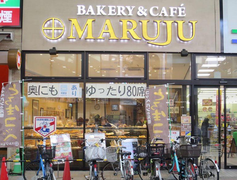マルジュー 大山本店