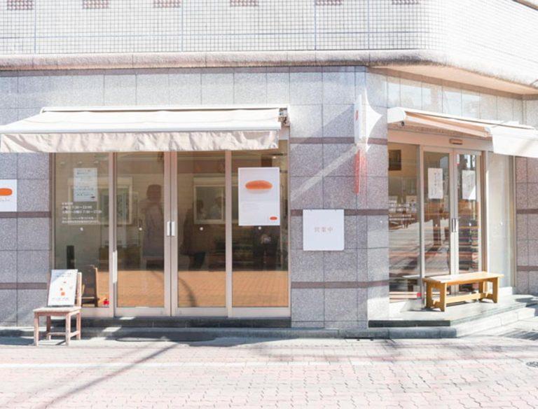 "<span class=""title"">吉田パン 亀有本店</span>"