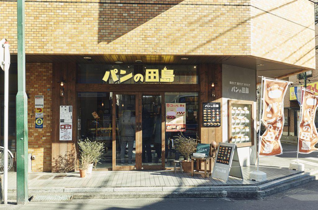 0123_Hnk_田島_5008
