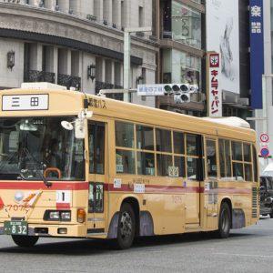 さよなら7000形復刻バスに乗ってきました!