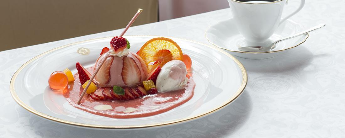 懐かしい食感と華やかな苺のハーモニー!特別復刻の秘伝レシピによる絶品ババロアはこの春、必食!