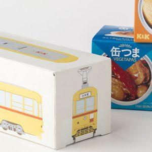 3缶買って特製BOXをゲット!〈ROJI日本橋〉の「缶つまベジタパスえらべる3 缶セット」