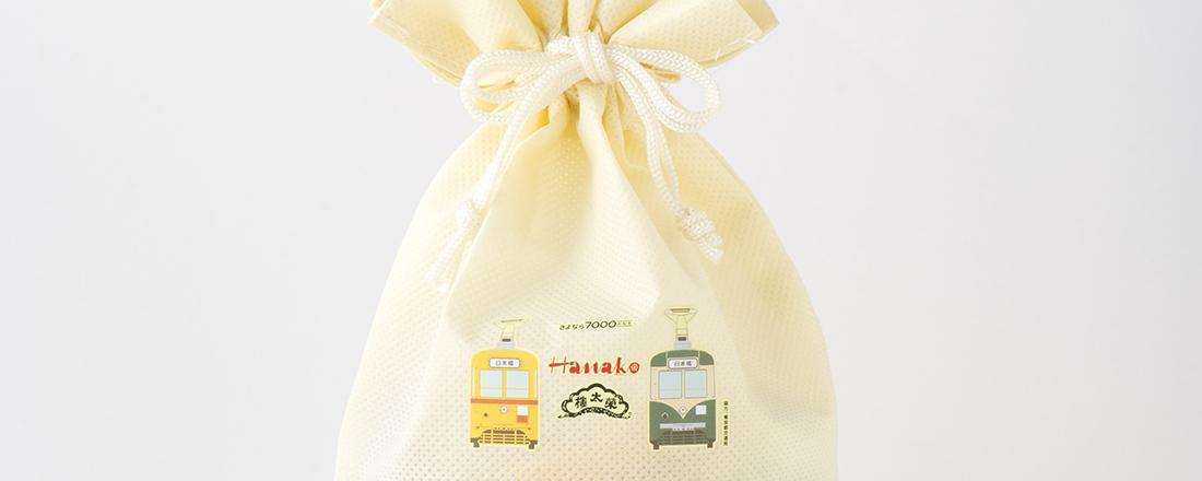 2色の7000形が描かれた特製きんちゃく付き!榮太樓飴と果汁飴のスペシャルセット