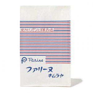 思わず取っておきたくなる!レトロで可愛い紙袋のパン屋さん6選