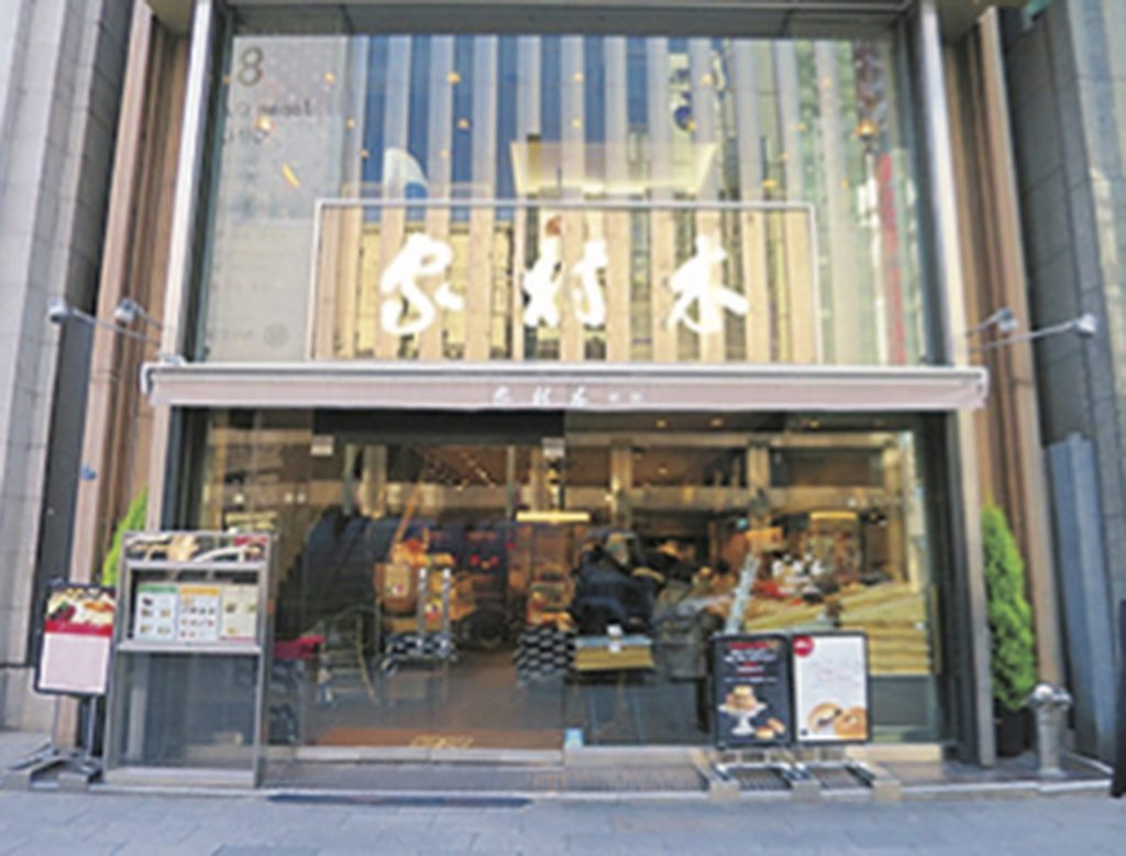 shop_DMA-IMG_3704