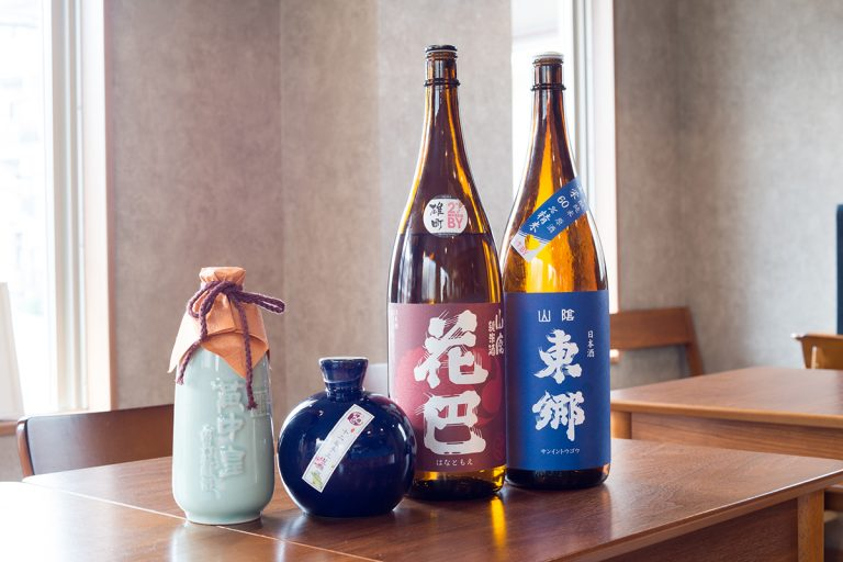 "<span class=""title"">SUGAR Sake&Coffee</span>"