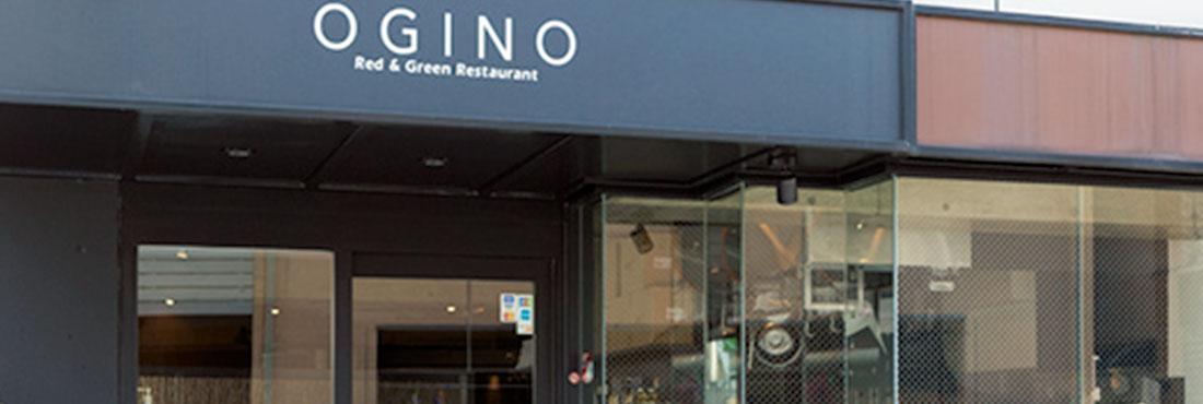 【使用不可】OGINO organic Restaurant