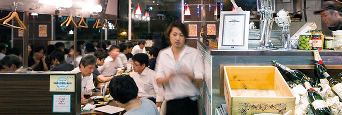 Cafe & Wine Wine F.O.T