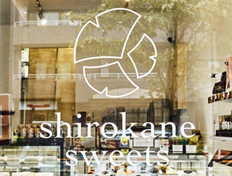 shirokane sweets
