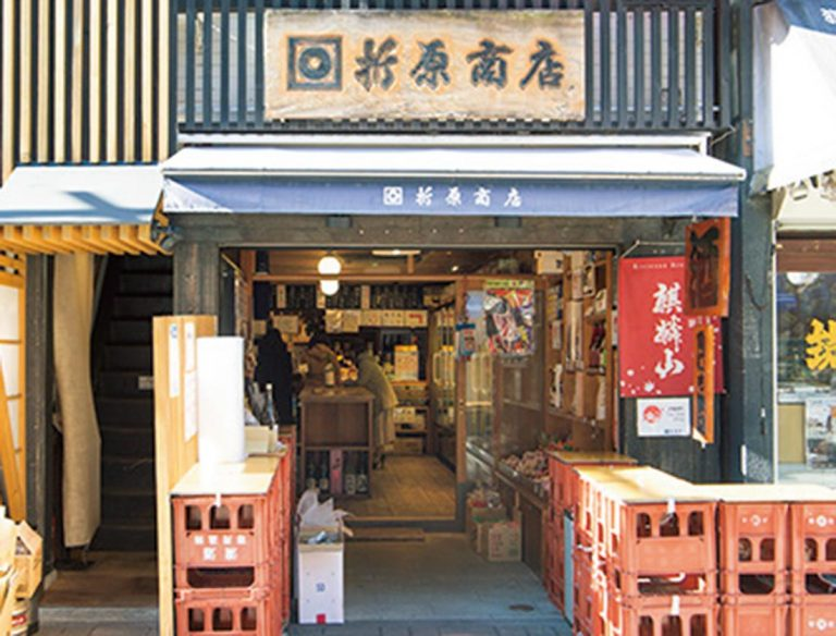 "<span class=""title"">折原商店</span>"