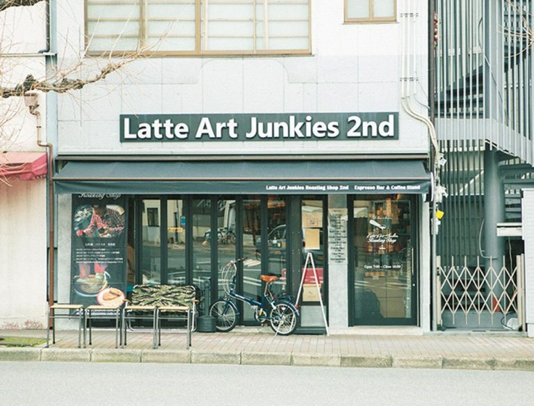 Latte Art Junkies Roasting Shop  北野天満宮店