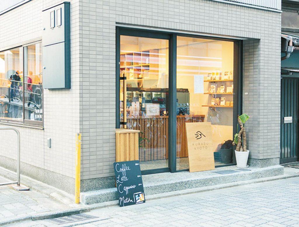 DMA-coffee_236