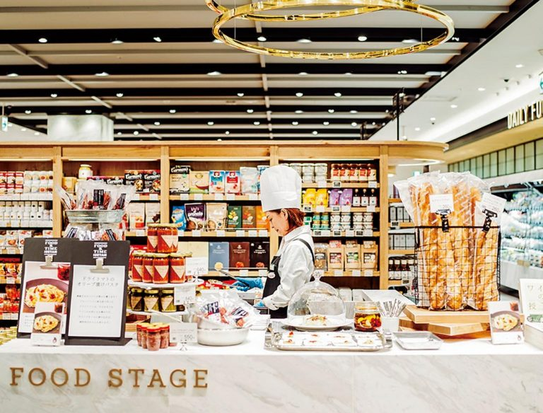 FOOD & TIME ISETAN