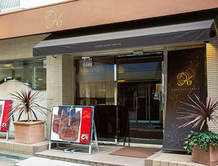 """<span class=""""title"""">KEN'S CAFE TOKYO</span>"""