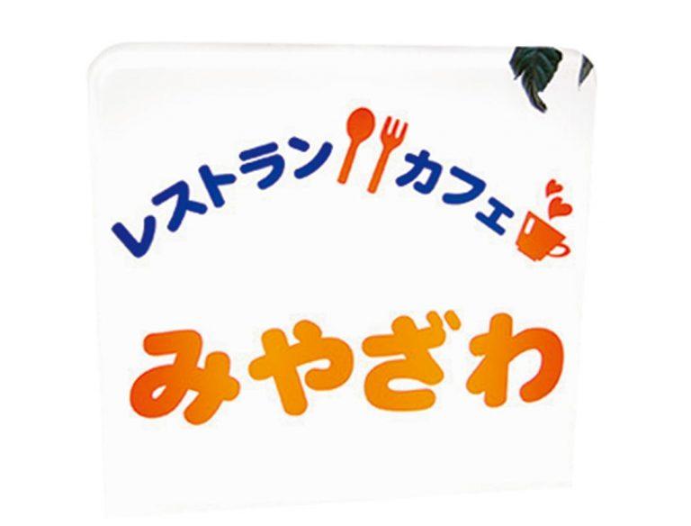 "<span class=""title"">みやざわ</span>"