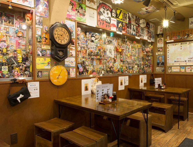 麺㐂 やしま 円山町店