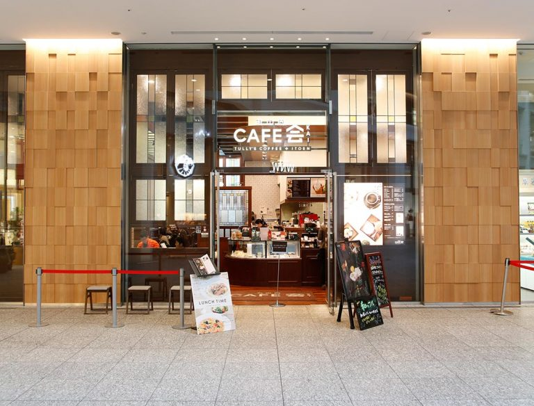 """<span class=""""title"""">丸の内 CAFE 会</span>"""