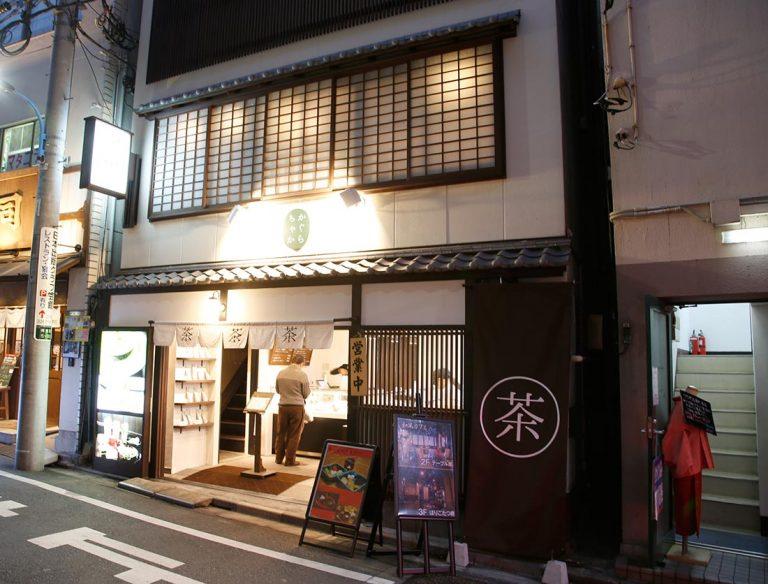【閉店情報あり】かぐらちゃか 神楽坂本店