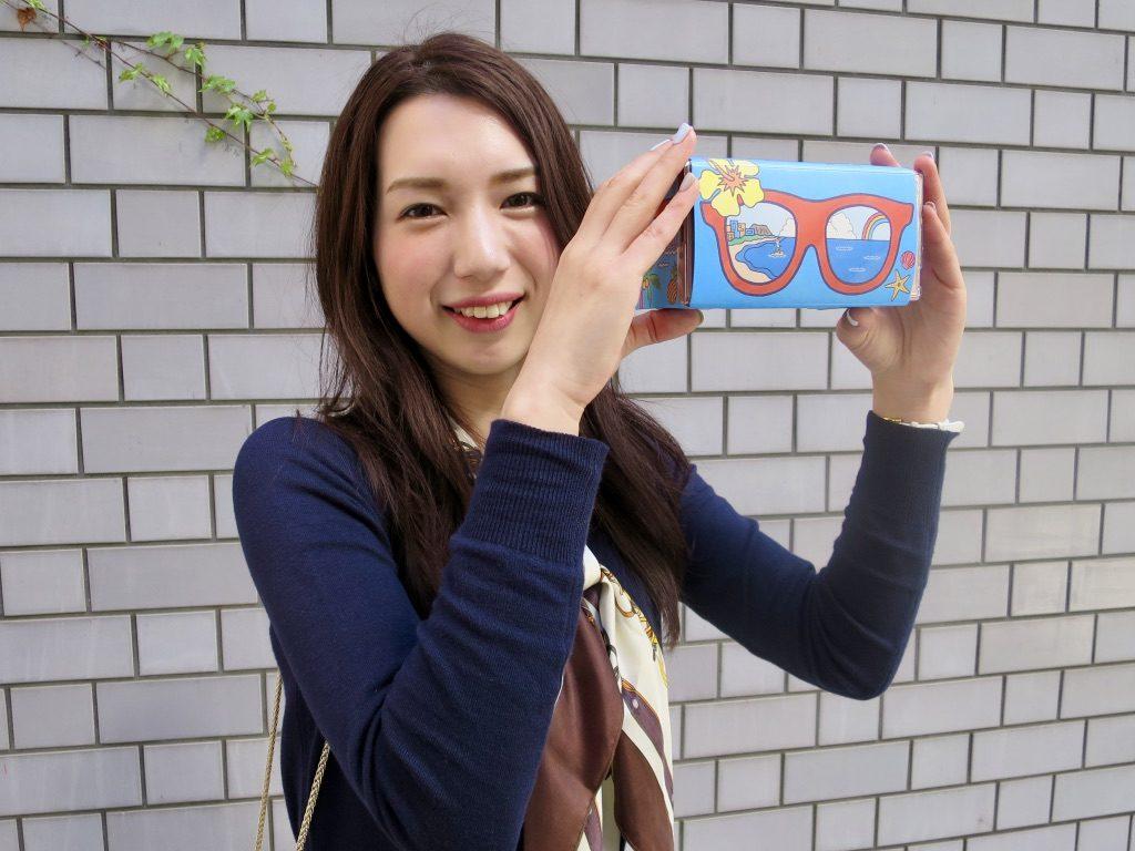 塚田さん1−1
