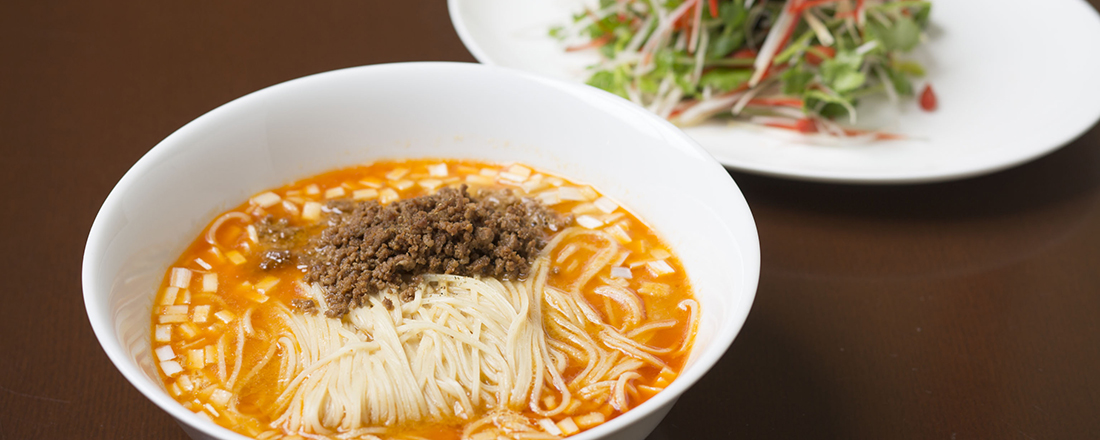大切な人と過ごすハレの日には、名店の「担々麺」でしあわせを満喫。