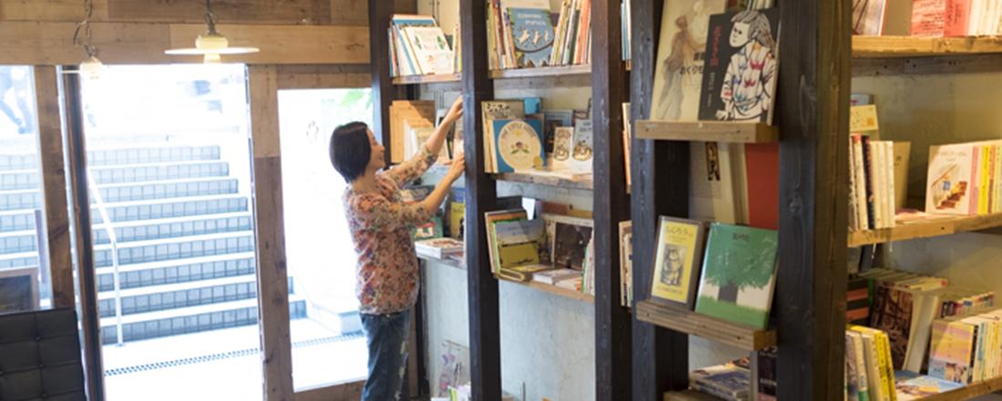 時間を忘れちゃう!心ゆくまで読書が楽しめる、こだわりのブックカフェ6軒〜その2〜