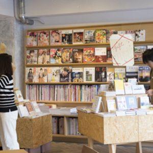 ほっと一息。カフェ併設の個性派書店6軒〜その1〜