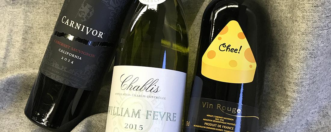 料理とのペアリング提案が嬉しい「こんばんワイン」でワインを気軽に楽しもう!