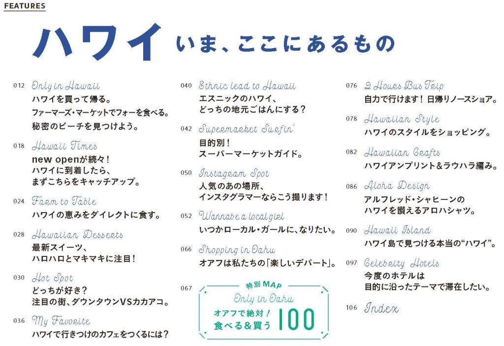 s2_HANAKO1132_011