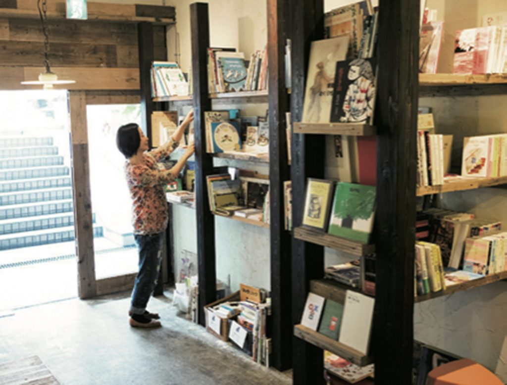 渋谷 Bookcafe days