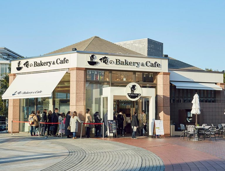 """<span class=""""title"""">俺のBakery&Cafe</span>"""