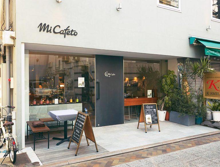 ミカフェート横浜元町店