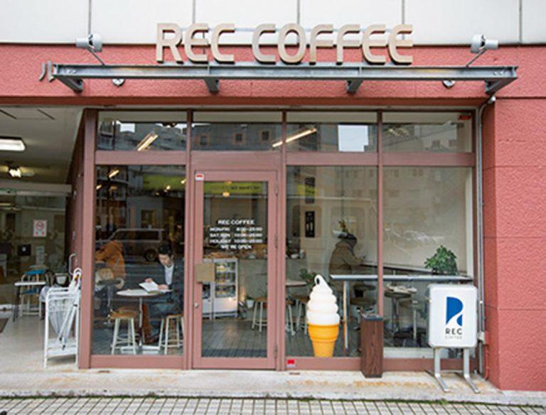 "<span class=""title"">REC COFFEE 薬院駅前店</span>"