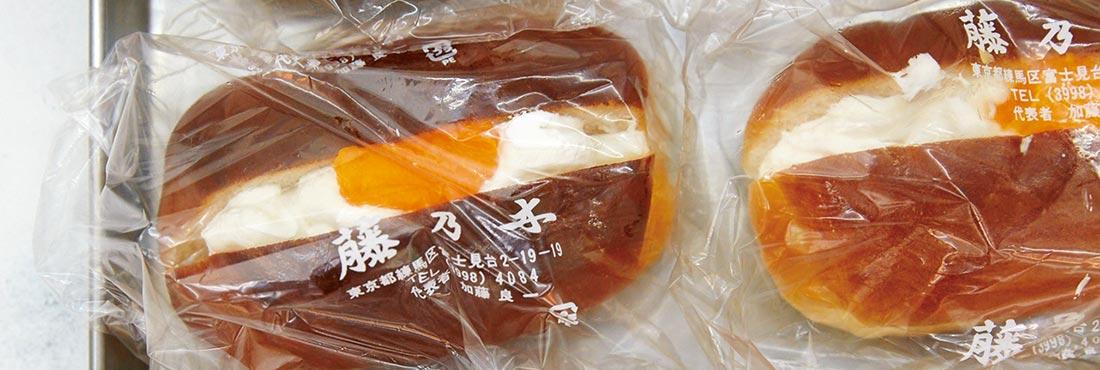 藤乃木製パン店