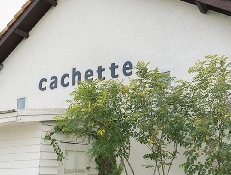 "<span class=""title"">cachette</span>"