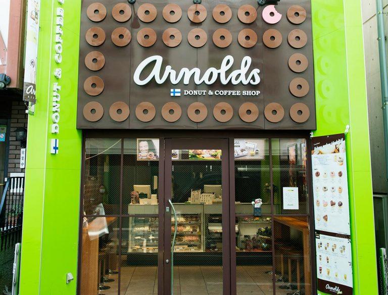 "<span class=""title"">Arnolds吉祥寺店</span>"