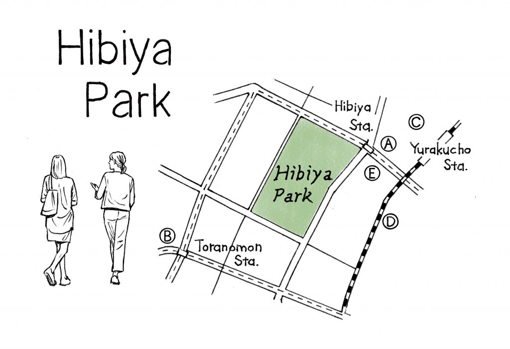 hibiyaatari