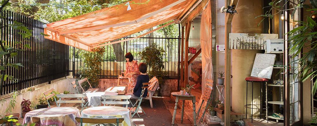 人気空間プロデューサーが手掛けるコーヒーショップからギャラリーカフェまで。駒沢公園の周りにあるカフェ4店。