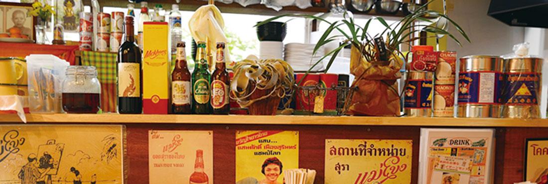 タイの食堂 バーン・フア・ドン