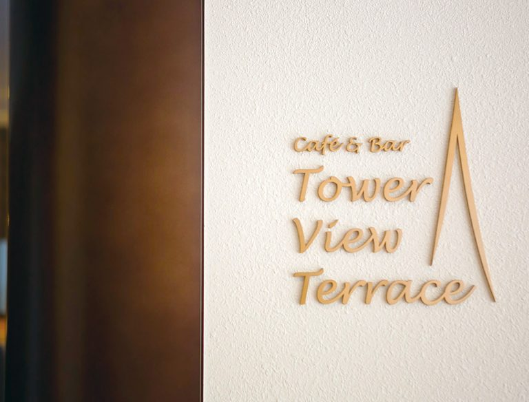 Café & Bar  Tower View Terrace
