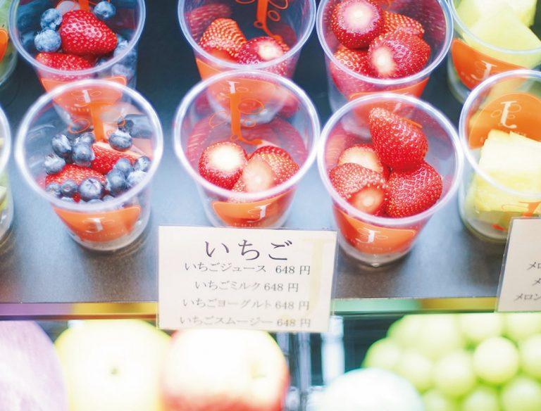 "<span class=""title"">FRUITS-J BOUTIQUE 天満屋岡山本店</span>"