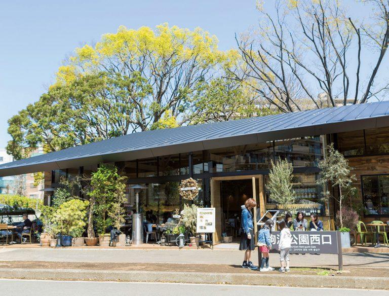 Mr.FARMER 駒沢オリンピック公園店