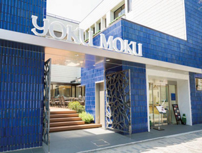 ヨックモック青山本店 BLUE BRICK LOUNGE