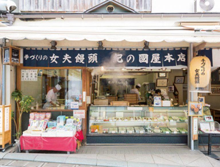 "<span class=""title"">紀の国屋本店</span>"
