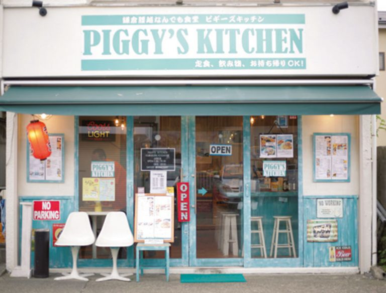 "<span class=""title"">PIGGY'S KITCHEN</span>"