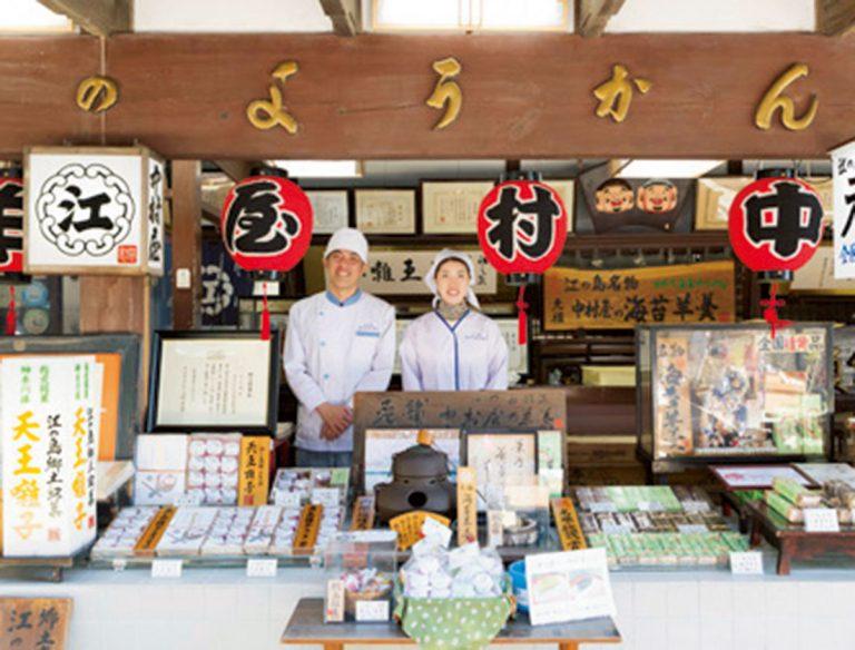"""<span class=""""title"""">中村屋羊羹店</span>"""
