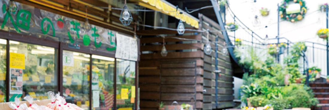クレヨンハウスレストラン広場