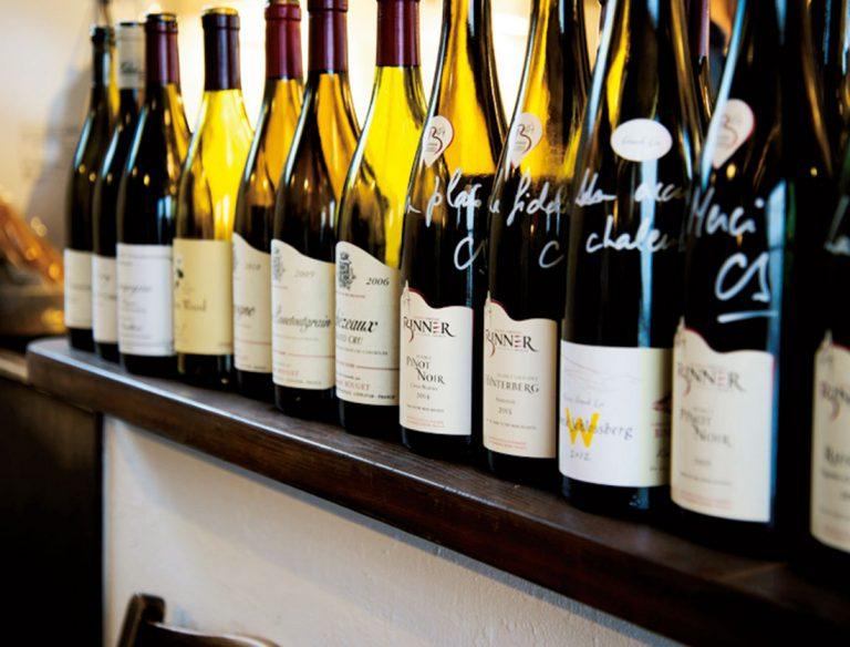 Wine & Food Spirit